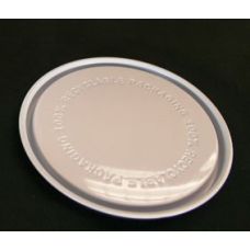 Replacement lid for 2.5 litre LACQUERED Lever Lid Tin